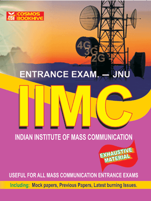 IIMC Entrance Exam JNU